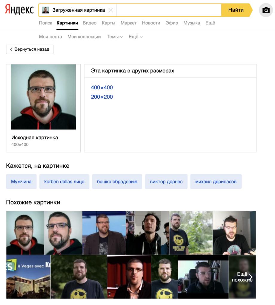 autoblog de korben info