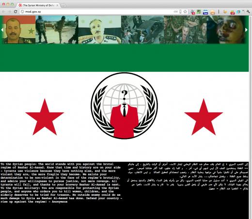 Syrie: Le site du ministère de la Défense hacké par les Anonymous.