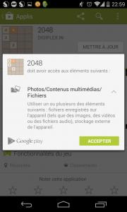 2048 qui souhaite consulter mes fichiers, pourquoi ?